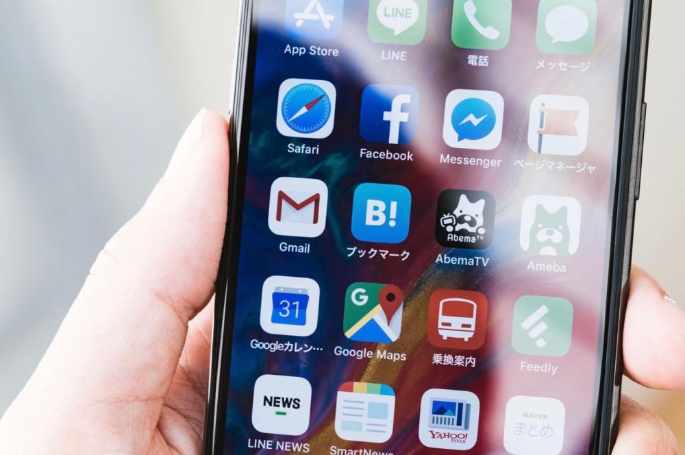 smartphone125IMGL4210_TP_V